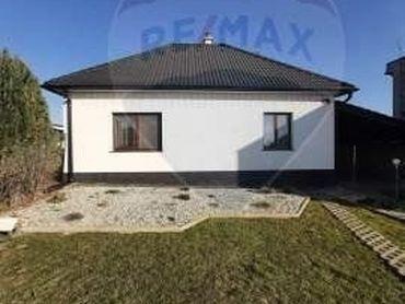 Predaj : Príjemný rodinný dom po kompletnej rekonštrukcii v útulnom zelenom prostredí